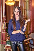 Женская модная блузка НЛ 014-NW