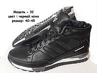 Зимние кожаные ботинки / кроссовки М32 черный