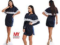 Женское платье с оборками НИ 3286-NW