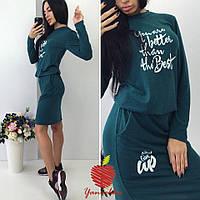 Женское платье осень ЯС 1-10-NW