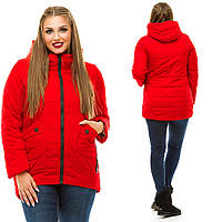 Женская осенняя курточка ЖА 16-43-NW