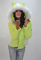 Короткая куртка на молнии с ушками и мехом
