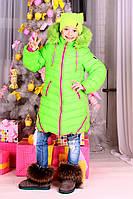 Удлиненная , очень тёплая Зимняя куртка для девочки RIO