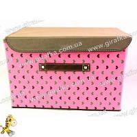 Коробка для хранения игрушек и всего прочего розовая в сердечки