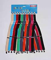 Подтяжки для брюк (детские) TopGal 01