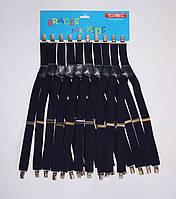Подтяжки для брюк (детские) TopGal 02