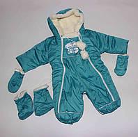 Детский зимний комбинезон-трансформер T01 Бирюзовый, 74