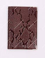 Кожаная обложка на паспорт Desisan 1003-7 Коричневый