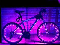 Светодиодная подсветка для велосипеда на спицы, 20 светодиодов  Розовый-фиолетовый