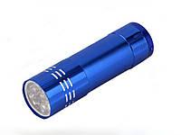 Ультрафиолетовый светодиодный фонарик, 9 светодиодов  Синий