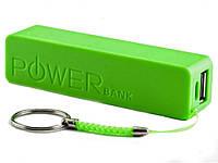 Аккумулятор Power Bank 2600 mAh  зеленый