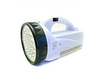 Фонарь аккумуляторный YJ-222  19 LED + 28 LED