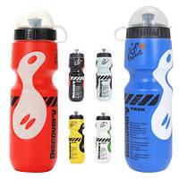 Фляга, бутылка велосипедная 0.65л, вело, пластик