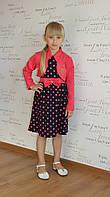 Детское платье с болеро Kolibri 2714