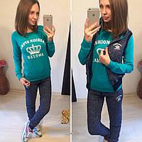 Женский зимний спортивный костюм тройка