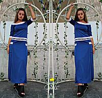 Женский повседневный костюм с юбкой