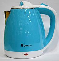 Электрический чайник Domotec DT-901