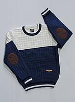 Вязаный свитер для мальчика 5,7,9 лет!