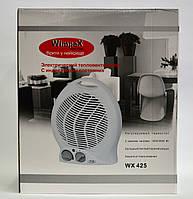 Тепловентилятор Wimpex WX-425