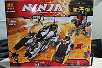 "Конструктор Ниндзяго NINJAGO 10529 ""Ультра стелс рейдер"""