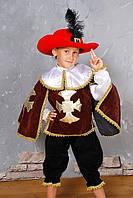 Детский карнавальный костюм Мушкетер (бордовый)