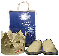 Набор для бани и сауны мужской Царь корона (парео, тапочки, шапочка)