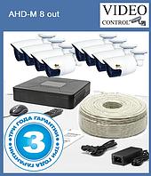"Комплект видеонаблюдения для котеджа  ""AHD-M 8 out"""