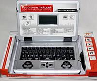 Компьютер детский русско - английский ноутбук