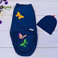 Пеленка-конверт на липучке ( модные Бабочки)
