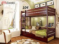 Детская Кровать Дуэт Бук Щит 104 (Эстелла-ТМ)