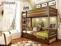Детская Кровать Дуэт Бук Щит 105 (Эстелла-ТМ)