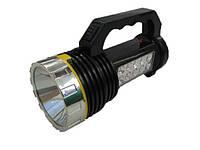 Фонарь ручной с солнечной панелью SF BL 1012, мощный аккумуляторный фонарь прожектор