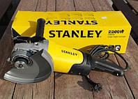 Углошлифовальная машина Stanley 2200вт 230 диск