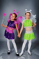 Детский карнавальный костюм Эльф или Фея