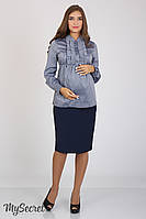 Юбка для беременных Юла Мама Ilona синяя