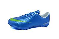 Сороконожки футбольные Nike Mercurial G6 Blue (реплика)
