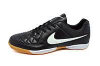 Сороконожки футбольные Nike Mercurial G2 Marine (реплика)