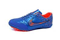 Сороконожки футбольные Nike Mercurial G4 Blue (реплика)
