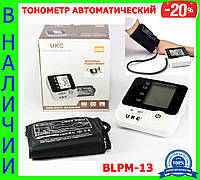 Автоматический тонометр для измерения давления BLPM-13 Качество!