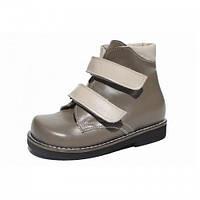 Детские ортопедические ботинки утепленные Теллус арт.31, (Украина)