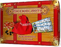Настольная игра «Русское лото» с деревянными бочонками