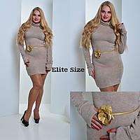 Женское стильное облегающее платье больших размеров из ангоры с поясом (3 цвета)
