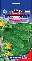 Семена огурца самоопыляемые Маринда F1 (8 шт) GL SEEDS