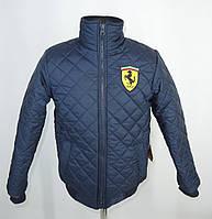 Модная куртка для мальчика Еврозима 128-158 р