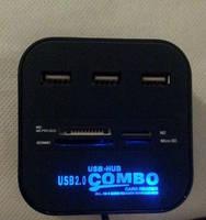 USB 2.0 HUB 3 порта хаб разветвитель + картридер #