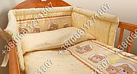 Защита бортик из 4 частей в детскую кроватку для новорожденных (мишка в круге бежевый)