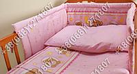 Защита бортик из 4 частей в детскую кроватку для новорожденных (мишка в круге розовый)