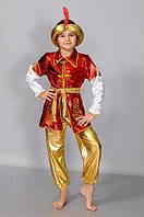 Детский карнавальный костюм Султан Алладин Принц