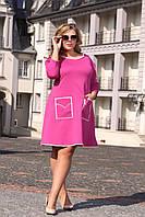 Женское стильное платье больших размеров (рр 48-94), разные цвета