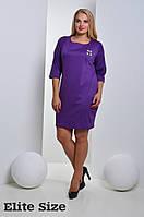 Женское модное прямое платье больших размеров с брошкой (3 цвета)